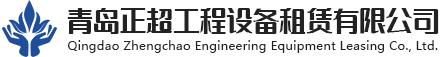 青岛路基钢板租赁